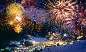 Новый год в Иршаве (колоритное закарпатье ) 2021