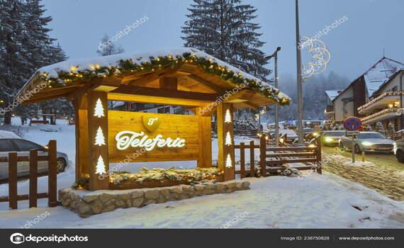 Лыжный уикенд…