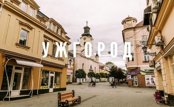 Тур выходного дня в Прикарпатье